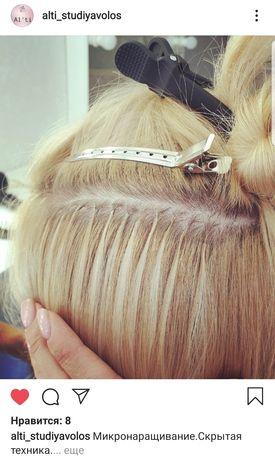 Наращивание волос,микрокапсульное