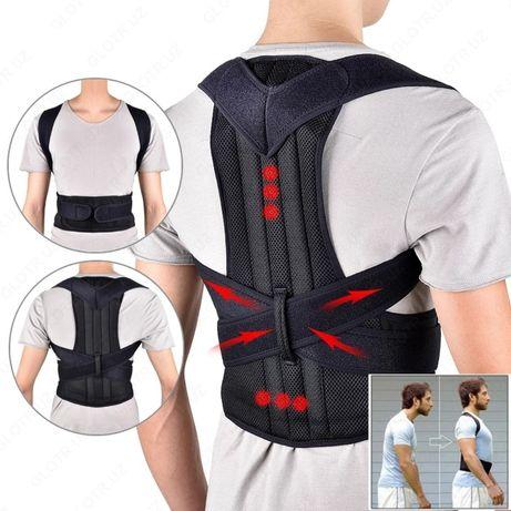 Корректор осанки, корсет для спины Back Pain Need Help ортопедический