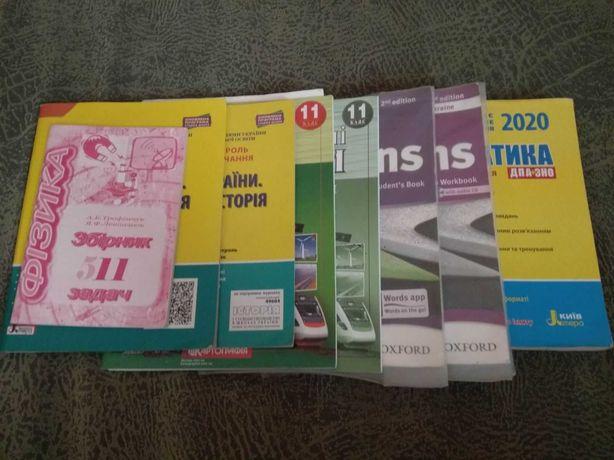Підручники 11 клас 4 комплекта (англійська мова,географія,математика)
