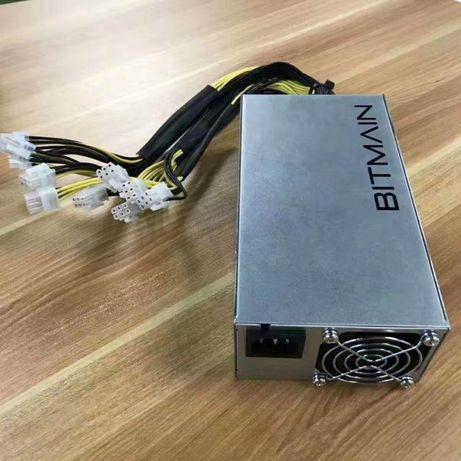 Antminer V9 + PSU