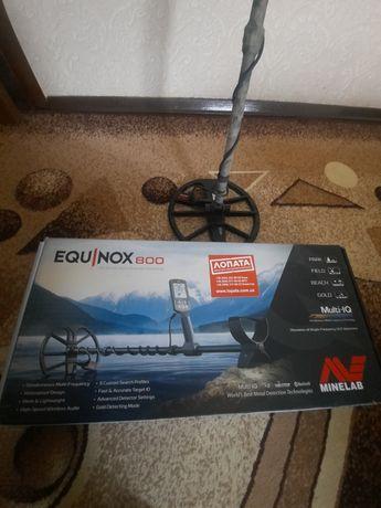 Продам Equinox 800