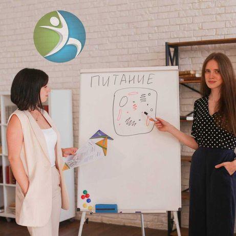 Консультация диетолога онлайн и в Киеве
