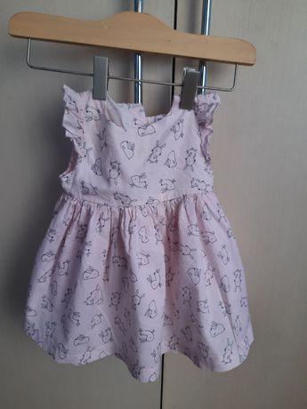 Плятье плаття платтячко сукня