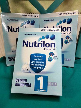 Продам детскую смесь для кормления  Nutrilon1 с Pronutra (от 0 до 6 м)