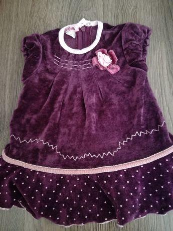 Sukienka 68 fioletowa