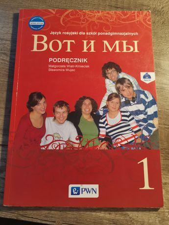 Podręcznik do języka rosyjskiego Wot i my 1