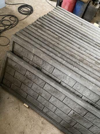 Ogrodzenia betonowe( przesła, słupki, podmurówki)