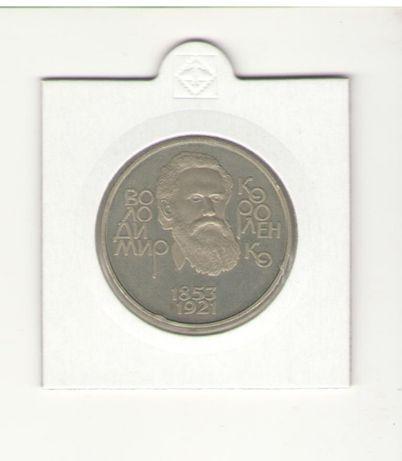 Украина 2 гривны, 2003 150 лет со дня рождения Владимира Короленко (в