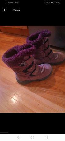 Зимние термоботинки, ботинки, сапоги, размер 28