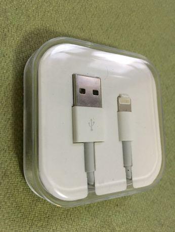 Cabo para iPhone 5,6,6 plus, 7,8,X