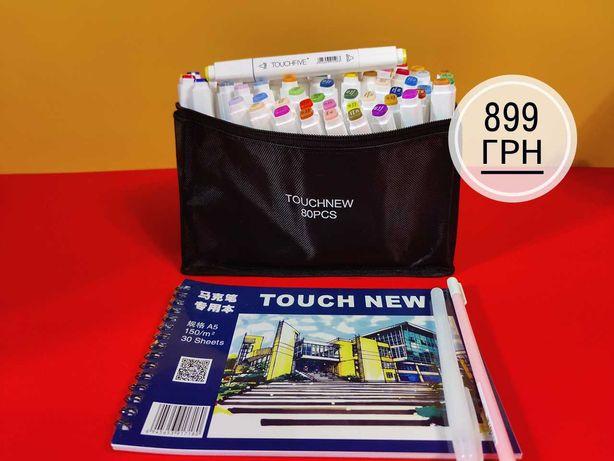 Маркеры для скетчинга Touchfive (Touchnew) 80 шт для рисования Touch