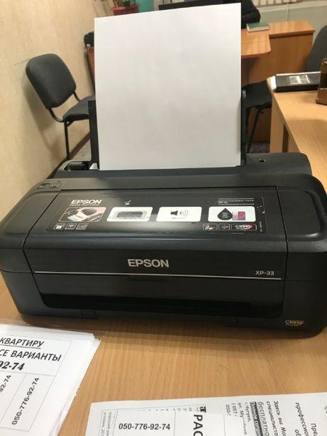 продам принтер цветной в рабочем состоянии