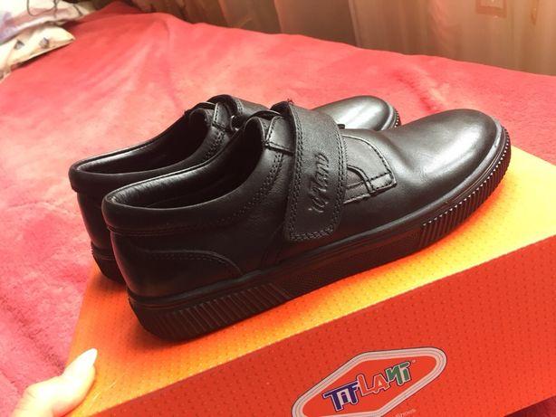 Туфлі Tiflani для хлопчика