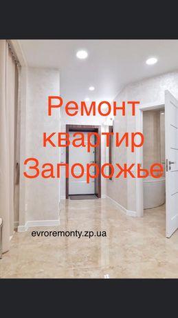 Евроремонт, ремонт квартир