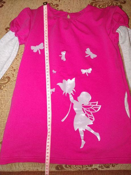 Продам платье-туника для девочки