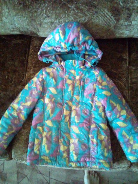 Найдена курточка