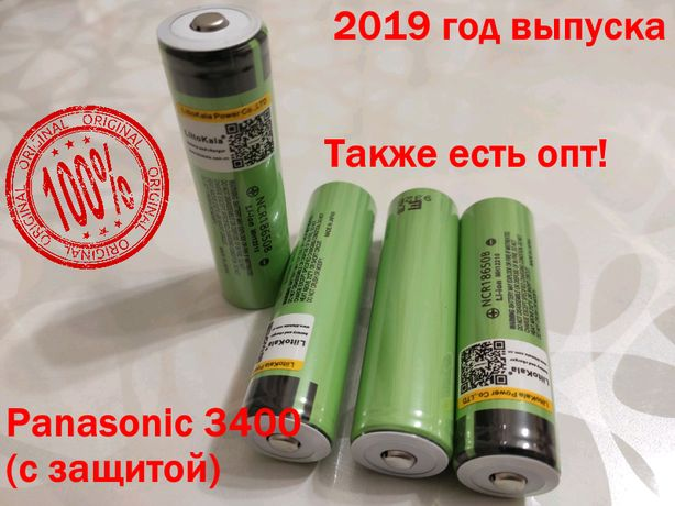 Аккумулятор NCR18650B Panasonic 3400 mAh с защитой! Оригинал! 2019 год