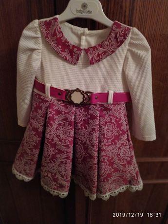 Продам нарядное платье на девочку!