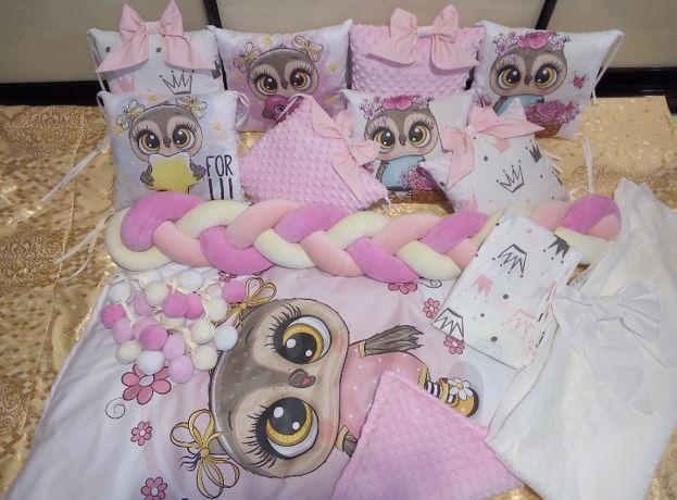 бортики -защита в детскую кроватку