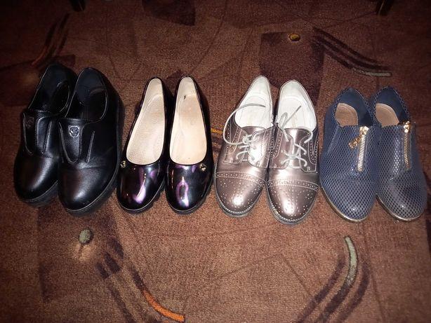 Одяг та взуття для дівчинки 7-12 років