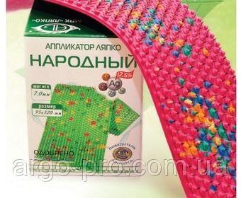 Аппликатор Ляпко Народный 7.0 Ag 95x320 (для суставов, позвоночника)