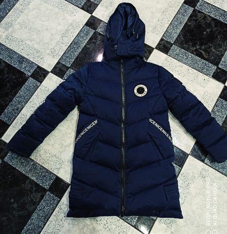 Пуховик куртка холодная  зима