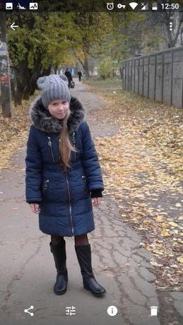 Пуховик,пальто,куртка