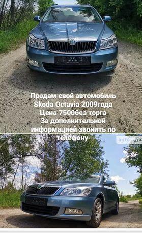 Продам Срочно А5 Skoda Octavia