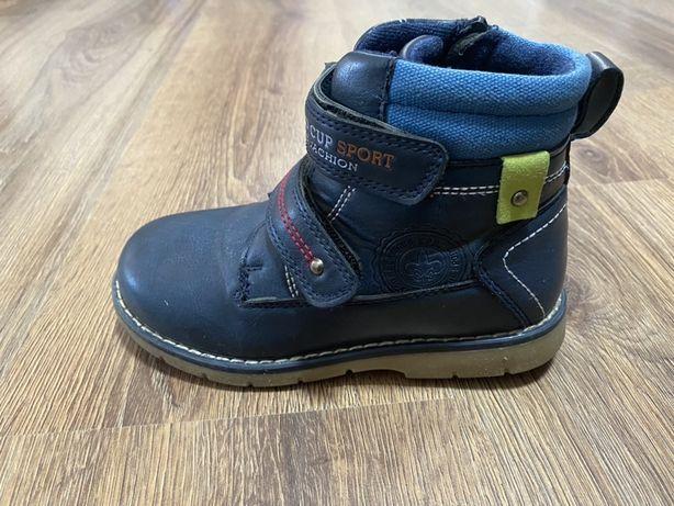 Демисезонные ботинки на мальчика 29 размера
