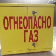 ящик газовий для редуктора