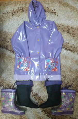 Дощовик і гумовці для дівчинки
