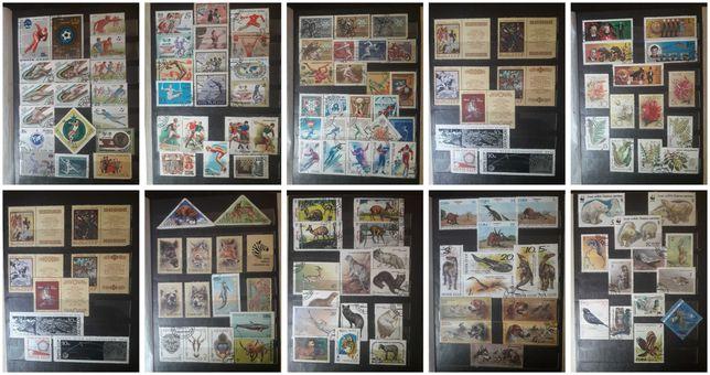Почтовые марки СССР.   Марки 414 шт.