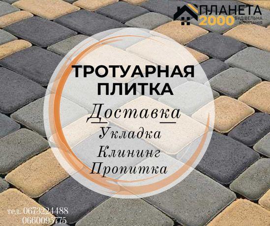 Тротуарная плитка ТМ «Апельсин»