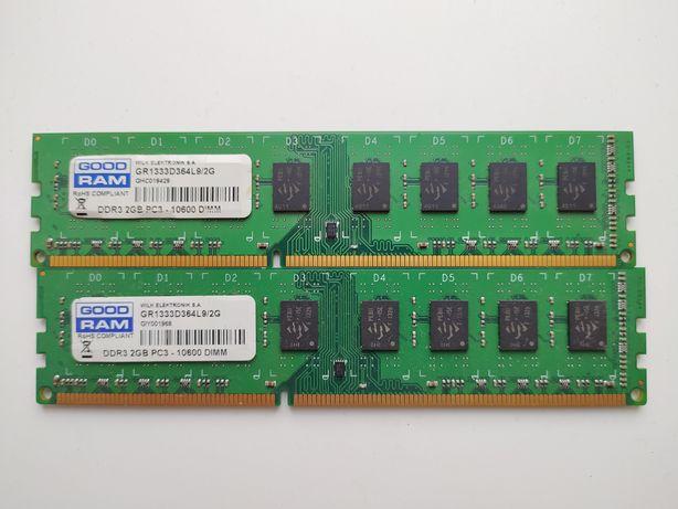 Память DDR3 GoodRam 2х2Гб 1333