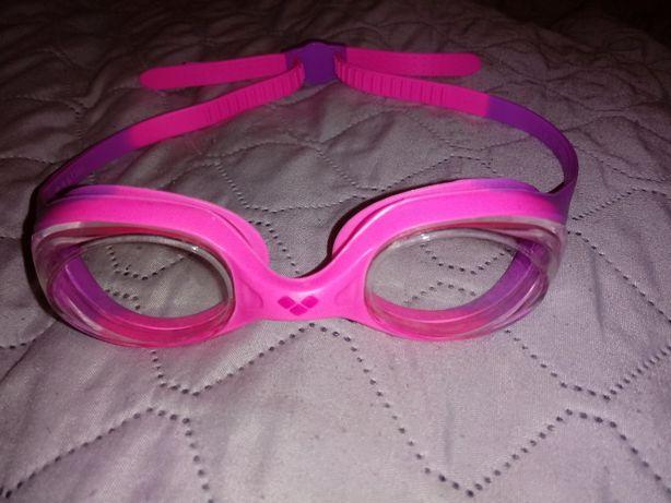 Okulary dziecięce Arena