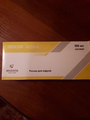 Раствор для инфузии Изосол 500мл