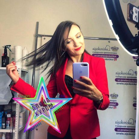 Елена Лукинская- Пособия колориста парикмахера
