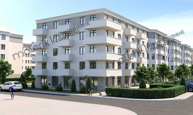 Полноценная двухкомнатная квартира 53,3 кв.м.