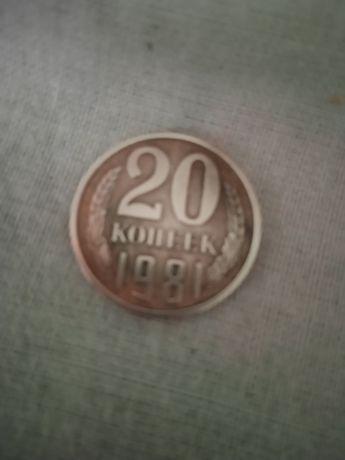 Монеты СССР 10 /5/3 копейки