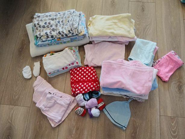 Ubranka i zabawki dla niemowląt