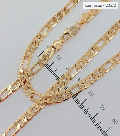 Cartier плетение.Позолота 18к
