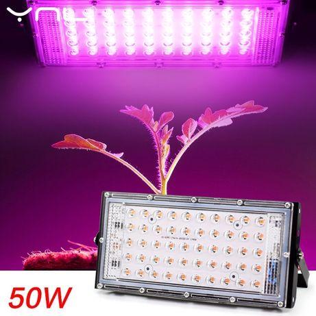 Lampa LED do uprawy roślin. *okazja*