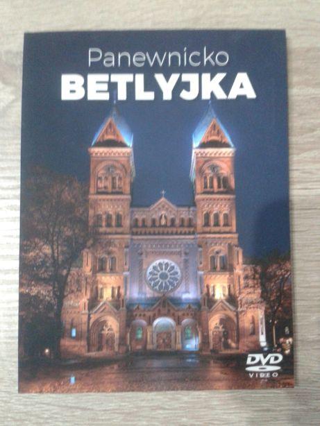 Panewnicko Betlyjka Film Dvd największa szopka w Europie