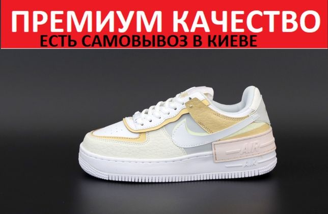 Кроссовки Nike Air Force 1 low Shadow Beige/White/Pink