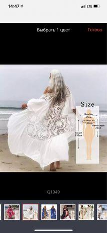 Пляжная туника, парео, купальник, длинная, платье