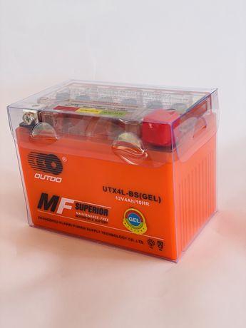 Аккумулятор 12v 4 A gel 113-70-85