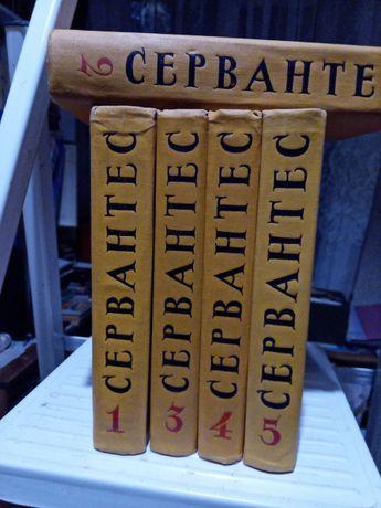 Сервантес собрания сочинений