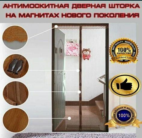 Москитная штора на магнитах  100*210 сетка на дверь москітна сітка
