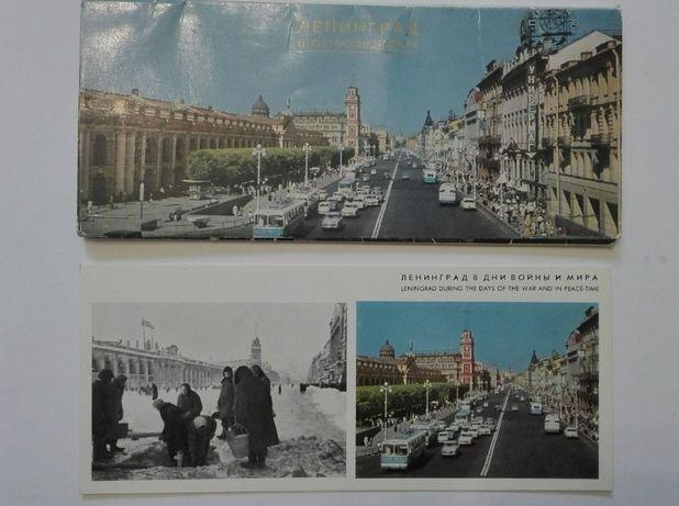 14 pocztówek, Leningrad - w czasie wojny i pokoju / USSR / PRL