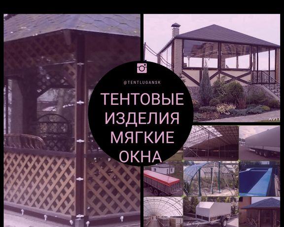 металлоконструкции палатки летние площадки кафе мягкие окна газель